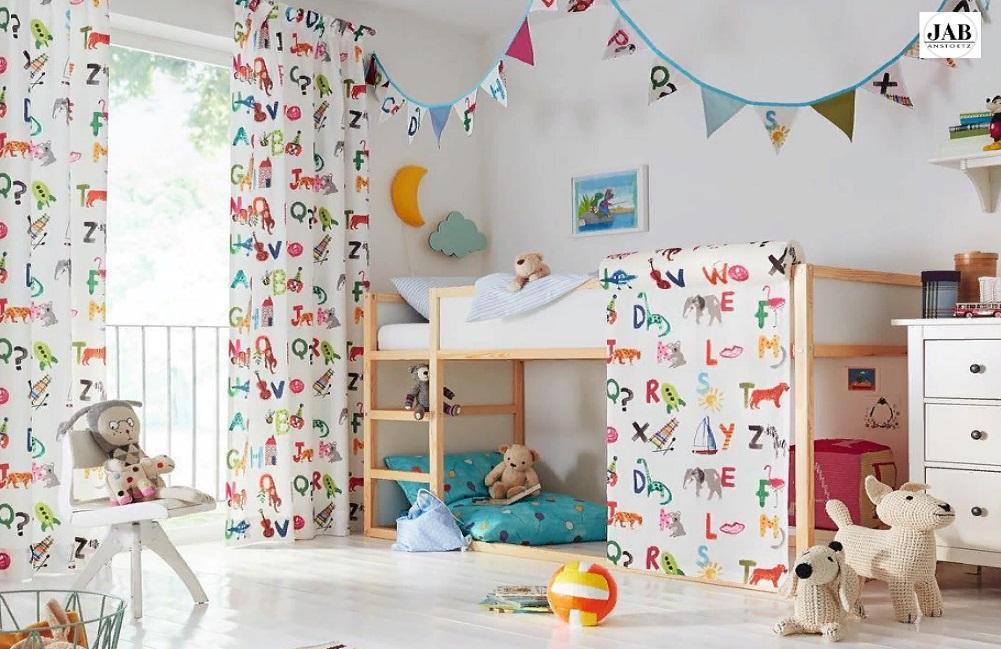 Шторы для детской комнаты на заказ