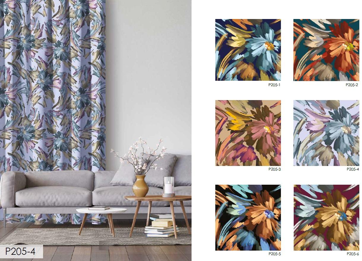 Ткани для дизайнерских штор в гостиную